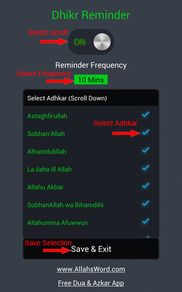 Dhikr Reminder- screenshot