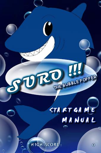 Suro: the Bubble Popper