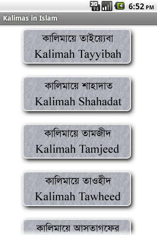 Kalimas in Islam