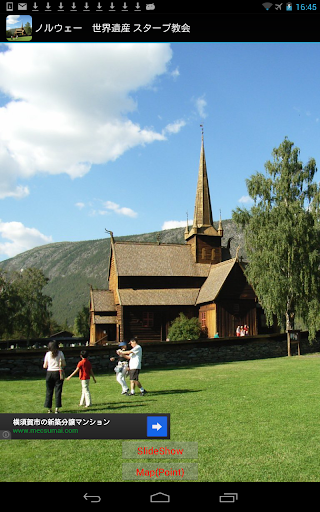 ノルウェー 世界遺産 スターブ教会 NO003