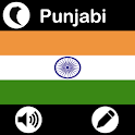 Learn Punjabi (Speak & Write) logo