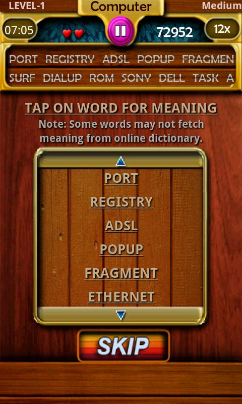 Word Fill - screenshot
