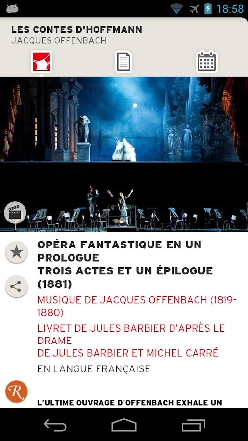 Opéra national de Paris - screenshot