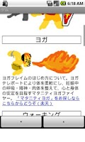 Screenshot of 妊娠週刊パパ