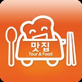 토스트맛집 - 강원도 추천맛집 소개