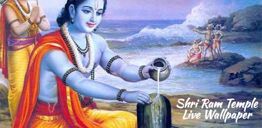 Shri Ram Temple Live Wallpaper Apps On Google Play