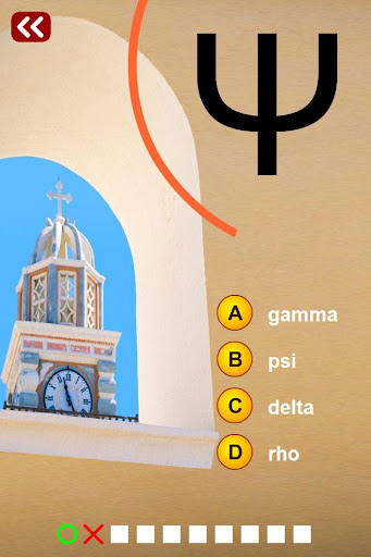 Learn Greek Alphabet Quiz