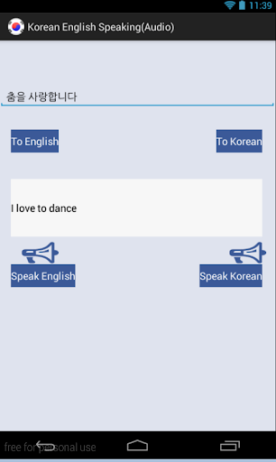 Korean English Audio
