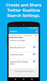 TweeTopi-Twitter Search&Share- screenshot thumbnail