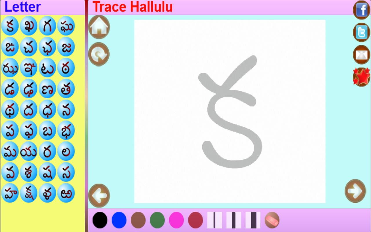 Trace Telugu English Alphabets- screenshot