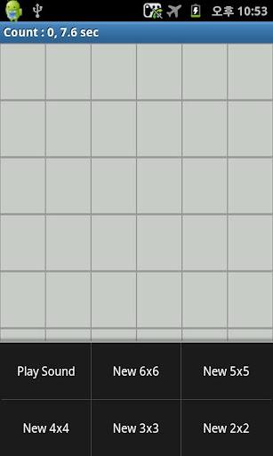 【免費教育App】背诵字母表-APP點子