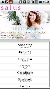 サルース公式アプリ- screenshot thumbnail