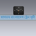 Bangladesh Train Schedule icon
