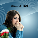 هازل كايا - فريحه 2014 icon