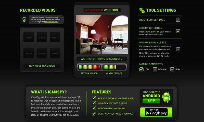 iCamSpy PRO - screenshot