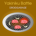Yakiniku Battle logo