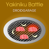 Yakiniku Battle