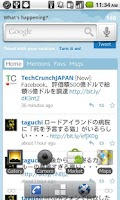 Screenshot of Web LiveWallpaper