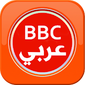 Live TV - BBC Arabic