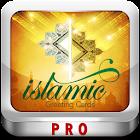 Islamic Greeting Cards (Pro) icon