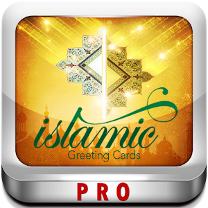 Islamic Greeting Cards (Pro) for Android