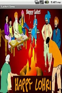 LOHRI SMS - screenshot thumbnail