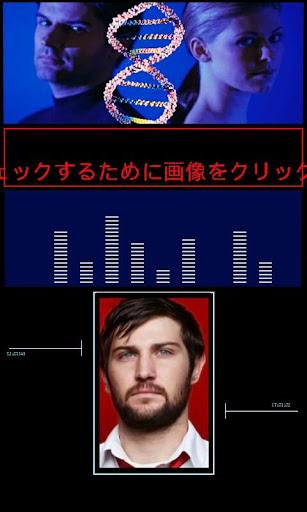 美検出器(日本)