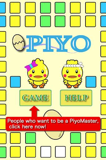PiyoMaster