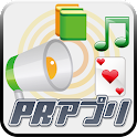 PR-appli.com logo