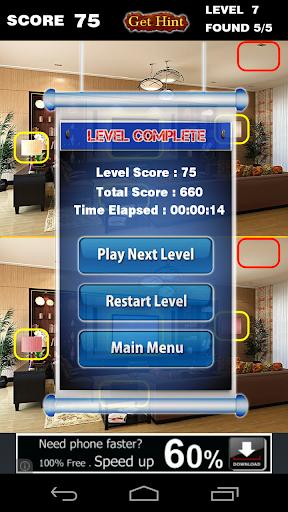 無料解谜Appの検索の違い2014|記事Game