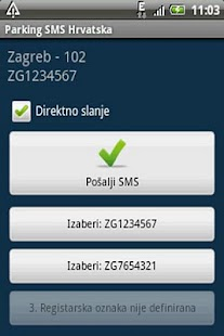 Parking SMS Hrvatska - screenshot thumbnail