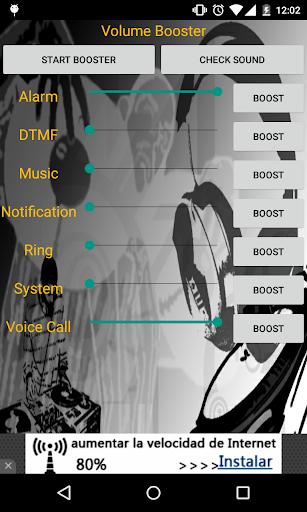 增大音量和声音