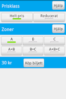 Screenshot of SL SMS