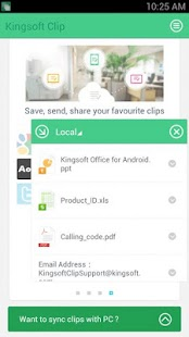 玩工具App|Kingsoft Clip (Office Tool)免費|APP試玩
