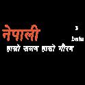 Nepali Patro logo