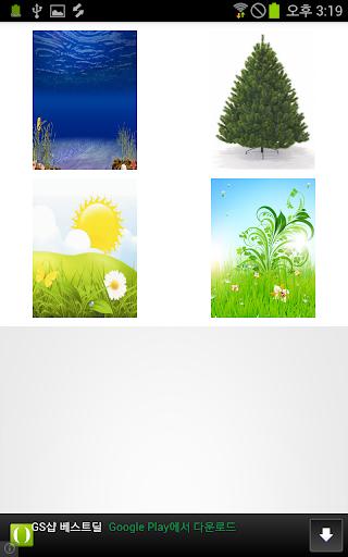 玩免費教育APP|下載裝飾 聖誕樹 app不用錢|硬是要APP