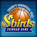 신한은행 – 신한 Sbirds logo