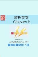 Screenshot of Sense Glossary1