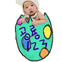 Baby number schools dinosaur logo