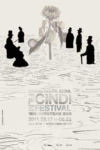 2011 CINEMA DIGITAL SEOUL - screenshot