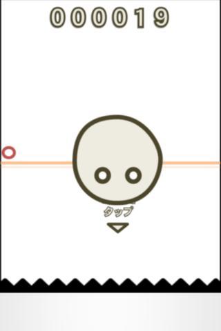 【免費動作App】意外と癖になる!タップでモチを跳ね返すゲーム「もちなげ!」-APP點子