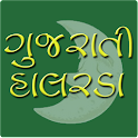 Gujarati Halarda (lullabies) icon