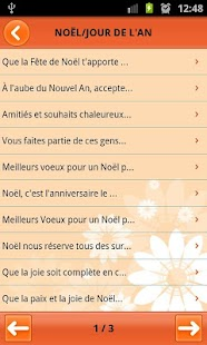 Souhaits différentes occasions- screenshot thumbnail