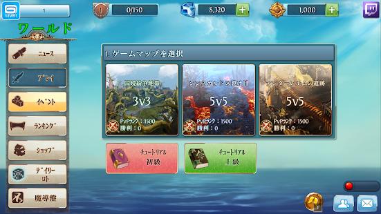 ヒーローズ・オブ・オーダー&カオス - screenshot thumbnail