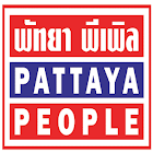 Pattaya People Media Group Smart City Guide icon