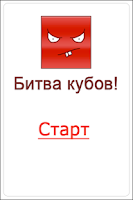 Screenshot of CubeBattle