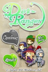 Dot-Ranger Dub Version #2- screenshot thumbnail