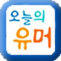 오늘의 유머, 오유, OU (비공식 app) icon