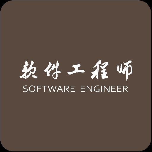 软件工程师 新聞 App LOGO-APP試玩