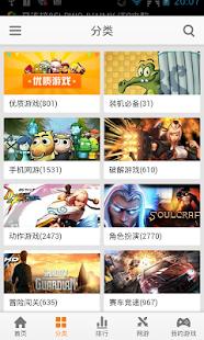 热门免费游戏精选IN九游游戏中心